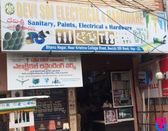 Devi Sri Electricals