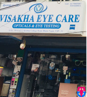 Visakha Eye Care