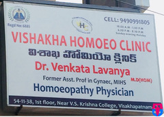 Vishakha Homeo Clinic