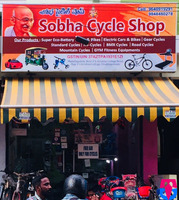 Sobha cycle shop
