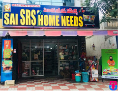 Sai SRS Home Needs