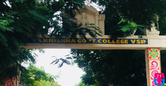 V.S.Krishna Government  College
