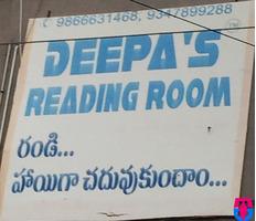 Deepa's Reading Room