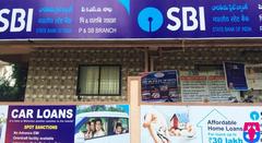 SBI P & SB Branch
