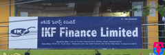 IKF Finance Limited