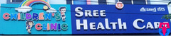 Sree Health Care