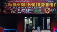Universal Photography