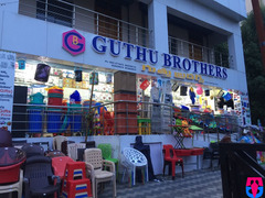 Guthu Brothers