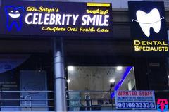 Celebrity Smile