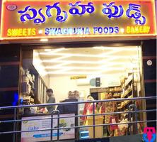Swagruha Sweets