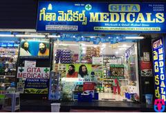 Geetha Medicals