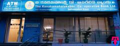 The Kanakamahalakshmi Co-Operative Bank Ltd