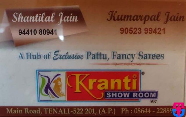 Kranti Show Room