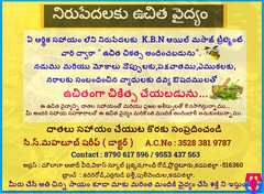 K.B.N.Nadimulla Oil Massage