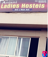 Anjani Ladies Hostel
