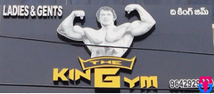 The King Gym