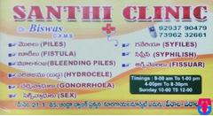 Santhi Clinic