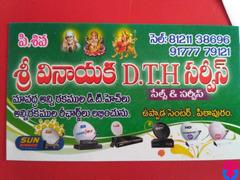 Vinayaka D.T.H.Service