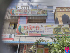 Family Restaurant in Bapatla