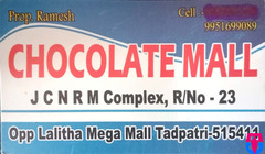 Choclate Mall