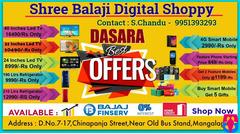 Dasara Offers