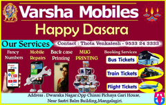 Varsha Mobiles & Online Services