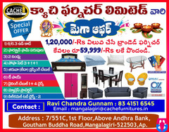 Best Furniture Shop in Mangalagiri Cache Furniture