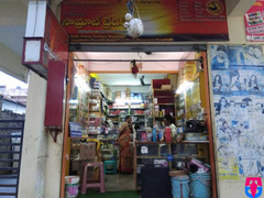 Cosmotics Distributors in Mangalagiri