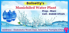 Bolisetty's Manichiled Water Plant