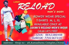 Rowdy TSHIRTS (Laxmi's Reload )
