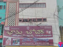 Bhama Boutique