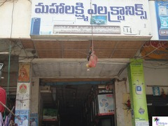 Maha lakshmi Electrocins