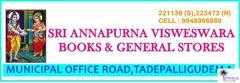Sri Annapurna Visweswara Books  & General Stores