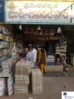 Sri Venkateswara Boos & General Stores