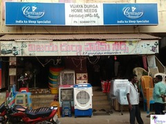 Vijaya Durga Home Needs