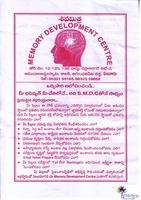 Shiva Mitra Memory Development