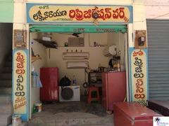 Lakshmi Narayana Refrigeration Works