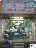 Sri Nandini Enterprises