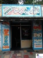 Raja Babu Taxi Supply Office