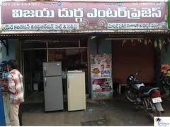 Vijaya Durga Enterprises