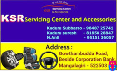 KSR Service Center Accessories