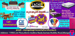 Diwali Special Offers Cache Furniture