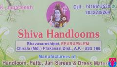 Shiva Handlooms