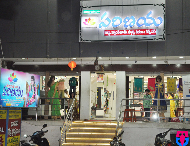 Parinaya Shopping Mall