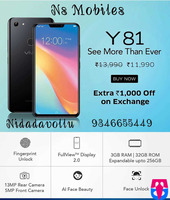 Special Offers On Mobiles
