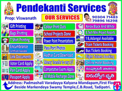 Pendekanti Online Services