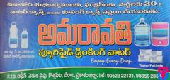 Amaravathi Industries