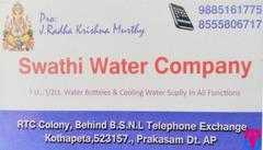 Swathi Water Company