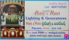 lighting & generatores in chirala