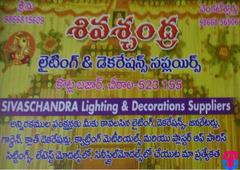 Sivachandra Lighting
